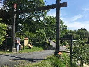 明知陣屋跡(代官所)
