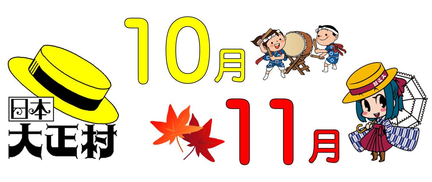 10-11