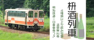 syokudo_banner01