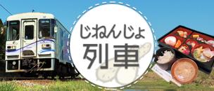 syokudo_banner03