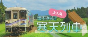 syokudo_banner04