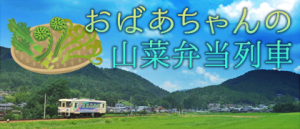 syokudo_banner08